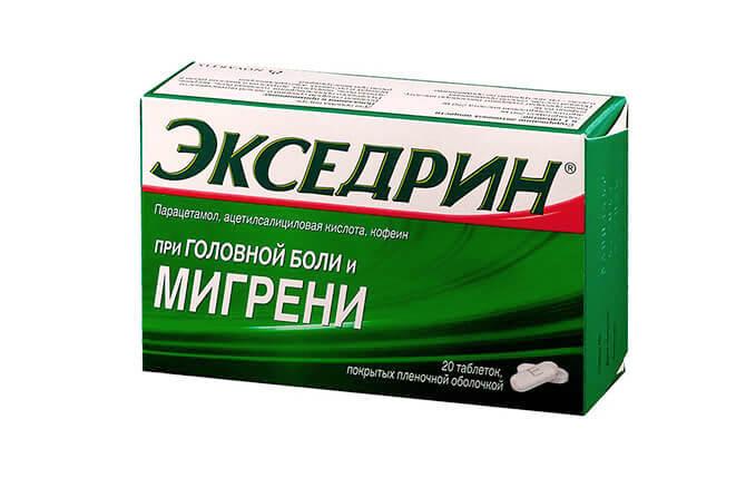 Препарат от головной боли и мигрени Экседрин