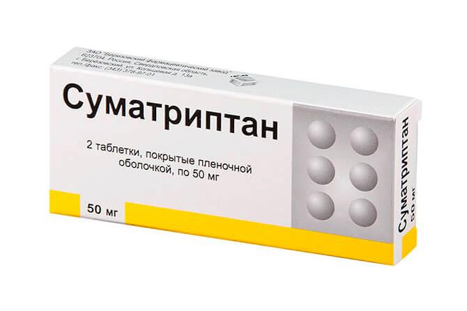 Таблетки для лечения мигрени
