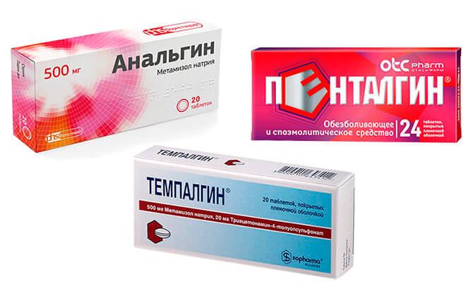 Популярные анальгетики применяемые при головной боли