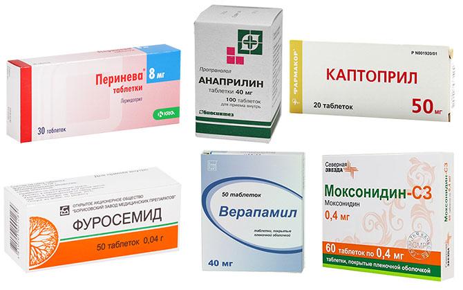 Препараты для нормализации уровня артериального давления