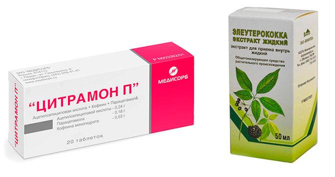 Таблетки против головной боли