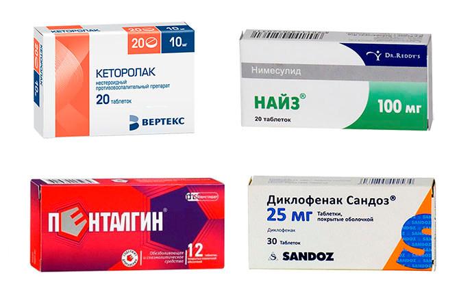 Опоясывающая боль в пояснице таблетки