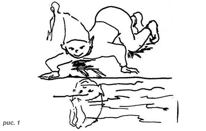 Картинка для теста Торренса